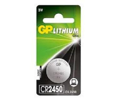 Μπαταρία Λιθίου CR2450 GP 3V08.00.2452